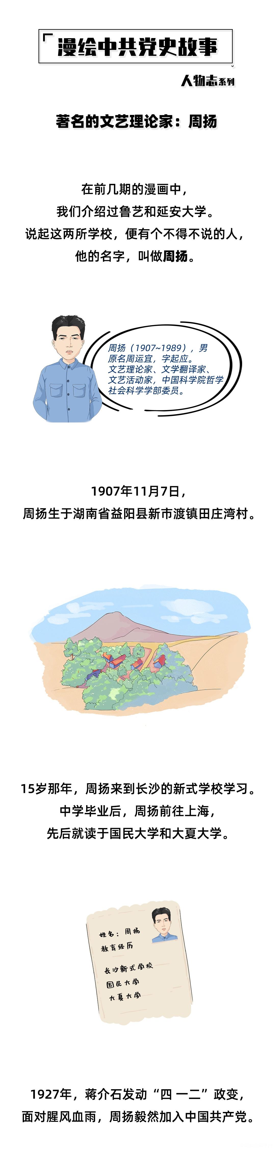 图层 1.png