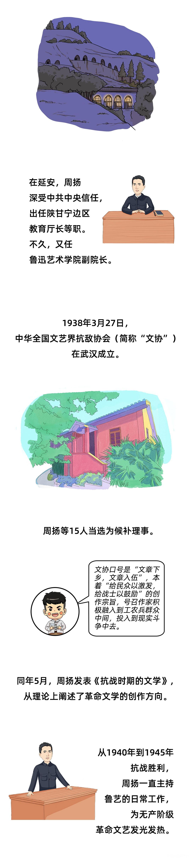 图层 4.jpg